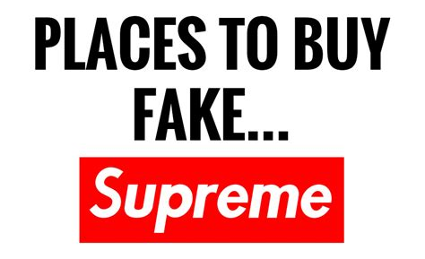 supreme buy places to buy supreme agoodoutfit
