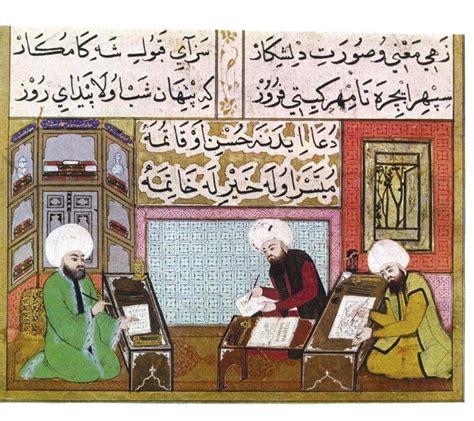 Chef Ottoman 4 Lettres by L Empire Ottoman De Soliman Le Magnifique