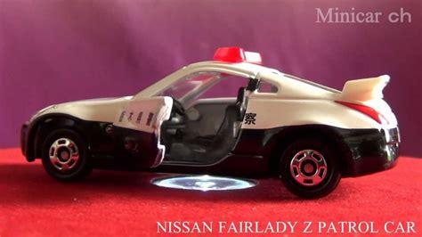 Tomica Nissan Fairlady Car tomica no 106 nissan fairlady z patrol car