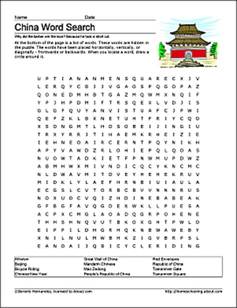 printable word search china free china printables word search coloring pages