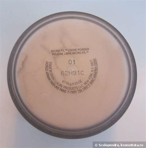 Harga Giorgio Armani Micro Fil Powder giorgio armani micro fil powder â 1 ð ñ ð ñ ð ñ â ð ð ñ ð ðµñ ð ñ ñ ð