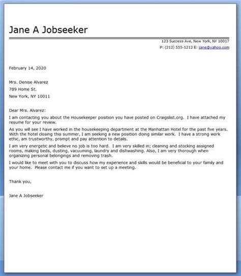 cover letter for housekeeping position with no experience