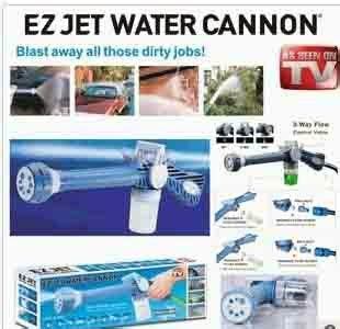 Water Canon Spray Alat Semprot Cucian Mobil grosir ez jet water canon alat pencuci mobil motor portable bisnis rumahan 2013