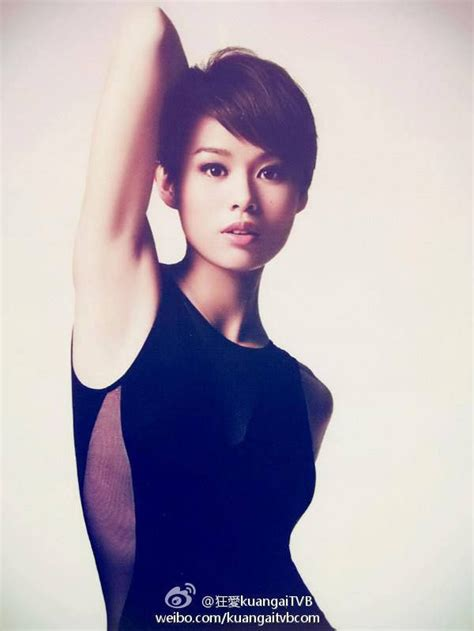 tvb harstyle 17 best images about asian actresses on pinterest her