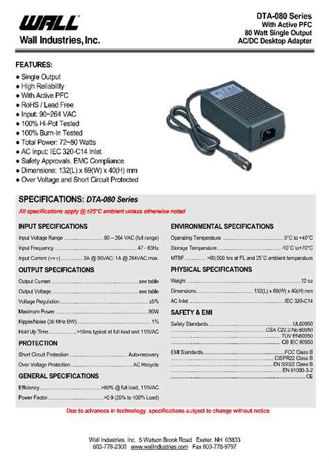 transistor zd 607 dta 072a2 1y09ap 4752076 pdf datasheet ic on line
