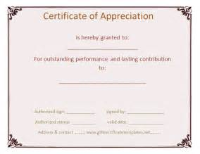 Customized Certificate Templates custom certificate of appreciation free certificate templates
