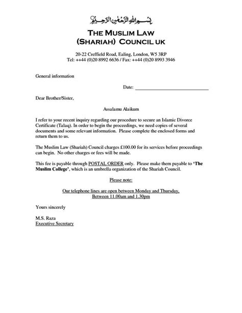 islamic marriage contract famous islamic marriage certificate template ideas