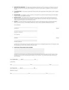 New York Lease Agreement Template new york standard residential lease agreement template