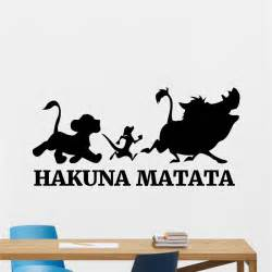 hakuna matata wall sticker king vinyl sticker