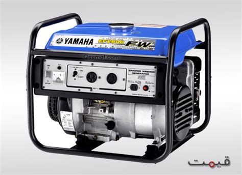 yamaha generator prices in pakistan
