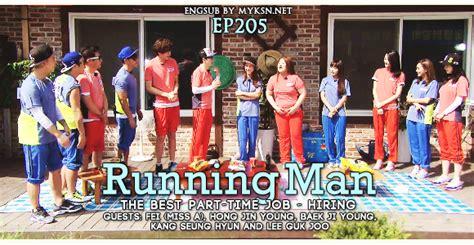 so ji sub running man guest celoteh adkdayah running man ep 205 eng sub