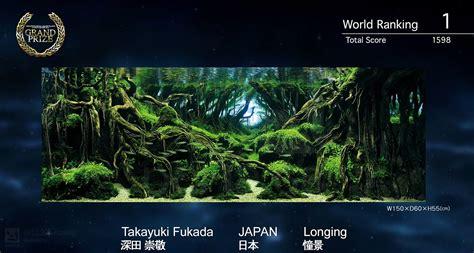 iaplc  grand prize   takayuki fukada