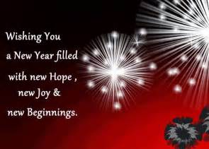 happy new year wishes greetings text messages quotes