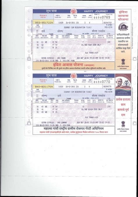 picture ticket booking indian railways ticket booking guide tech and trek