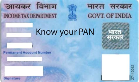 know your pan by dob or name less my tax how to check pan card number online howsto co