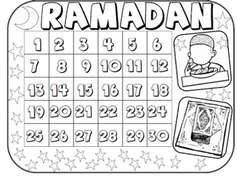 printable ramadan calendar tj ramadan june 2015