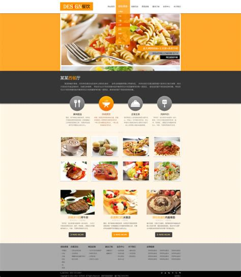 restaurant cuisine website psd creative template web