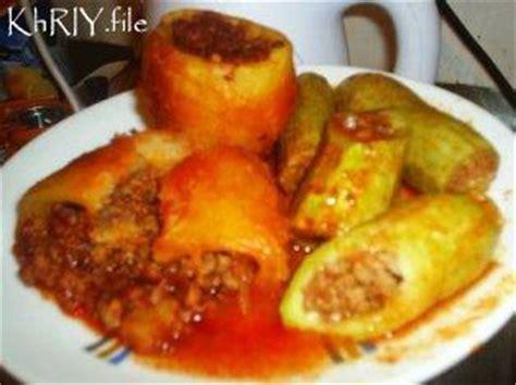 Bawang Bombay 20 Kg dapur bersama kosa wa batatas bel mafrum kosa kentang