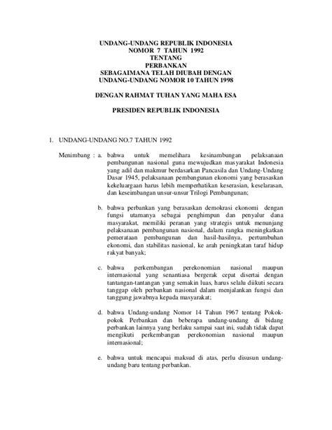 undang undang bank indonesia undang undang bi bank sentral republik indonesia