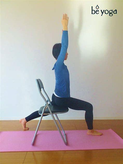 armchair yoga for seniors 2016 12 8 thu special class chair yoga for seniors