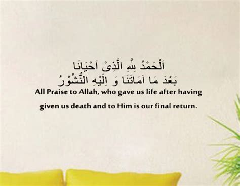 Walldecor Islamic Quotes 4 islamic muslim islamic quotes wall sticker decal decor quote lettering home decoration