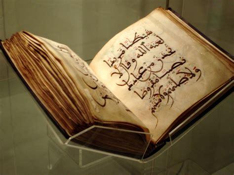 picture of quran book file islamicgallerybritishmuseum3 jpg