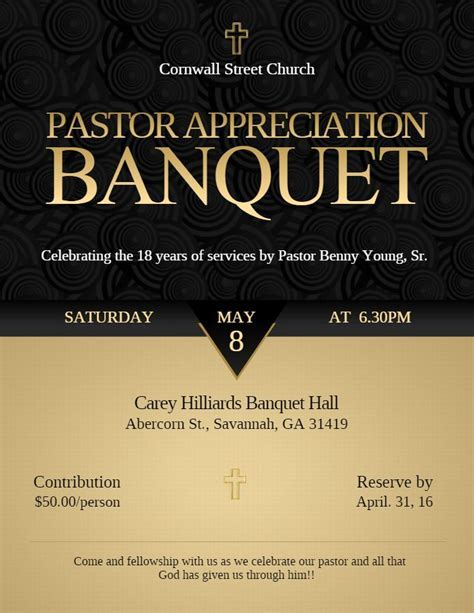 Church themed banquet party invitation template.   Banquet
