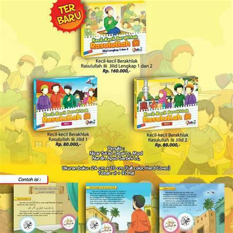 Buku Anak Peperangan Di Zaman Rasulullah Buku 1 buku kecil kecil berakhlak rasulullah buku islam