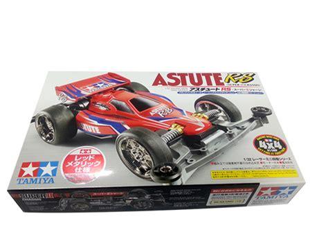 18077 Astute Rs Ii Chassis tamiya 95059 jr astute rs metallic ii chassis