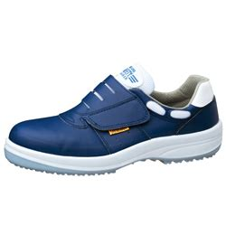 Safety Shoes Sneakers Marugo 605 safety shoes of midori anzen misumi south east asia