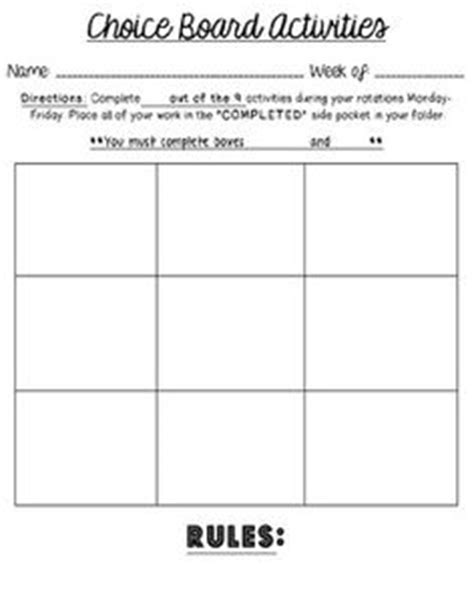 Choice Template ideas on cooperative learning classroom management and student