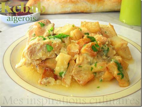 telecharger recette de cuisine alg駻ienne pdf kebab algerien au poulet le cuisine de samar