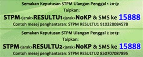 hilang sijil upsr pmr spm stpm myschoolchildrencom check results upsr 2015 pt3 2015 spm 2015 stpm 2015