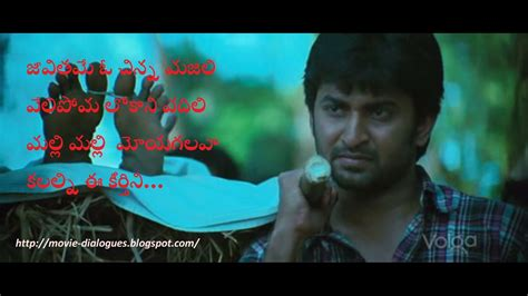 film quotes telugu movie quotes and dialogues pilla zamindhar movie dialogues