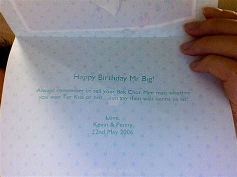 kuştur quot tur kua quot birthday card for mrbig inside if you re
