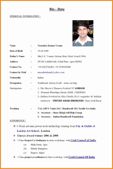 biodata for application 12 application formet image ledger paper