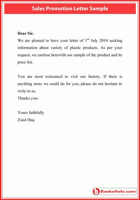 cover letter for promotion sle sales promotion letter sle letter