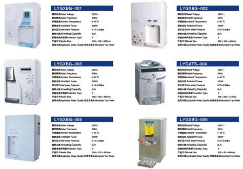 Dispenser And Cold Murah bore water purifier machine dispenser in madurai water purifiers from bhopal hindustan