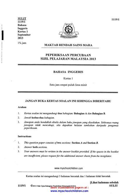format essay bahasa inggeris spm bahasa inggeris 1 2 percubaan spm 2013 mrsm wv