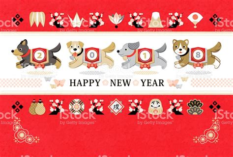year of the in new year 2018 new years card running japanese style happy new