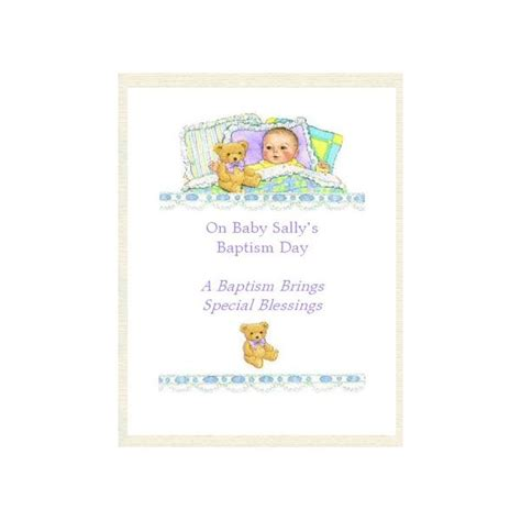 baptism card template 5 best images of baptism greeting cards printables free