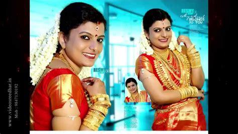 Weva Wedding Album Design by Kerala Hindu Wedding New Photo Album Resmi Ram Mohan