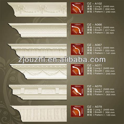 cornice design sale ceiling cornice design ceiling decorative