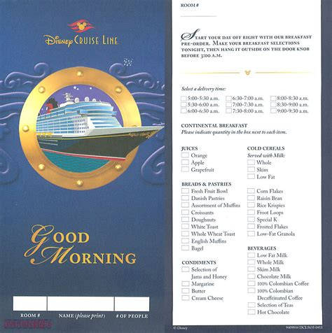 Room Service Continental Breakfast The Disney Cruise Line Blog Room Service Breakfast Menu Template