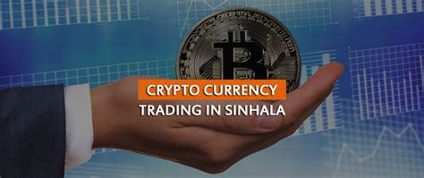 cryptocurrency the fundamental guide to trading investing and mining in blockchain with bitcoin and more bitcoin ethereum litecoin ripple books iq option prathilaba money