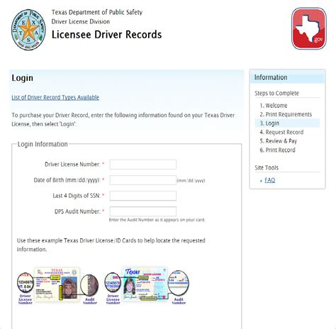How Do I Obtain A Copy Of My Criminal Record Print Driver Record Tx