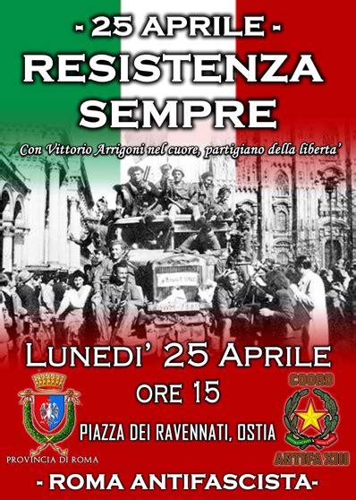 porta di roma 25 aprile a n p i provinciale di roma aprile 2011