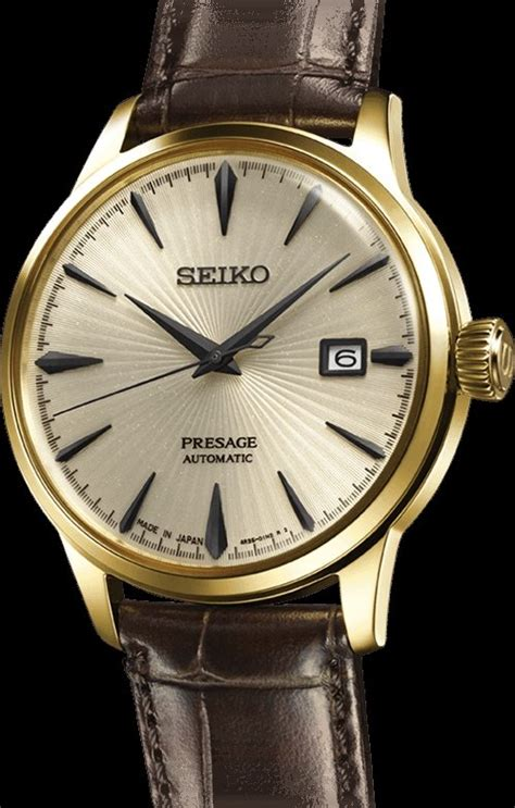 watches88. SEIKO PRESAGE Cocktail Time   Margarita SRPB44J1