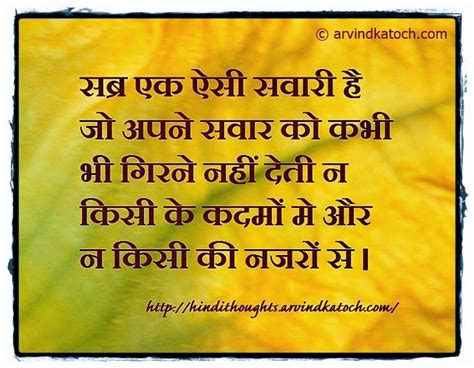 biography definition in hindi thought of life quotes in hindi www pixshark com
