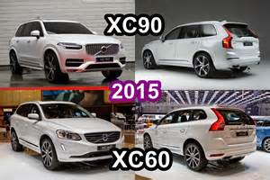Volvo Xc60 Xc70 Xc90 Differences 2016 Volvo Xc 60 Vs 2015 5 Volvo Xc 60 Autos Post